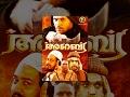 Malayalam Full Movie Arabia | Full malayalam movie | Malayalam movies full HD
