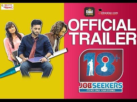 18+ Jobseekers |  Web series | Official Trailer | Abhinay Soni