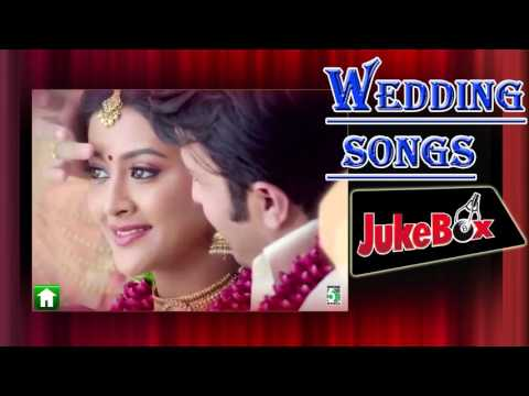 Wedding Songs - Super Hit Tamil Audio Jukebox
