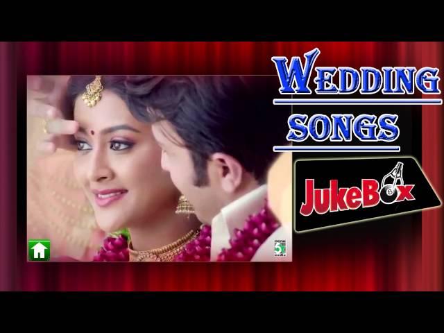 Wedding Songs Tamil Hits Jukebox Allmusicsite Com