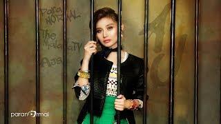 Download lagu Ayda Jebat Pencuri Hati Mp3