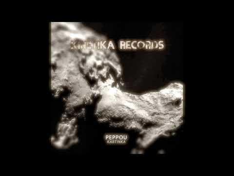 Peppou: Change Yourself (Original Mix)