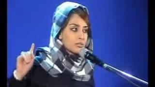 Poem - I'm Iranian Woman - Hila Sedighi