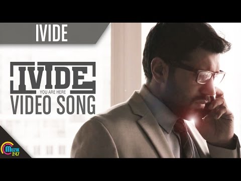 Ivide Movie Song Sung by Prithviraj, HD Video
