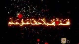 Video Qaisda Burda Shareef  in Arabic MP3, 3GP, MP4, WEBM, AVI, FLV September 2018