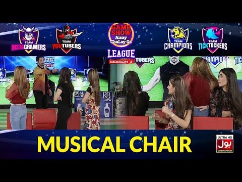 Musical Chair   Game Show Aisay Chalay Ga League Season 3   Danish Taimoor Show