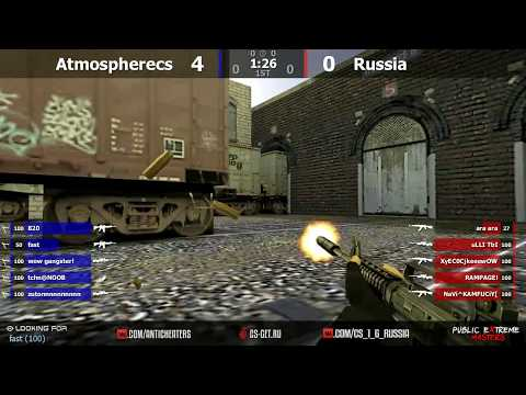 PUBLIC EXTREME MASTERS: RUSSIA vs Atmospherecs