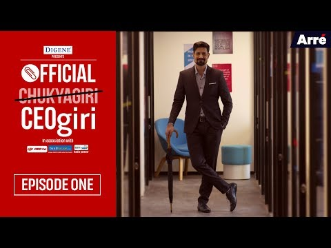 Official CEOgiri Episode 1   Web Series   Episode 2 Now Streaming on www.arre.co.in & the Arré App