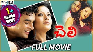 Cheli Full Movie | Madhavan,Abbas&Reema Sen