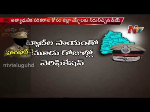 Off The Record : 15 lakhs Corruption in Police Department in One Day