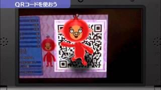 【電波人間のRPG3】 QRコード編