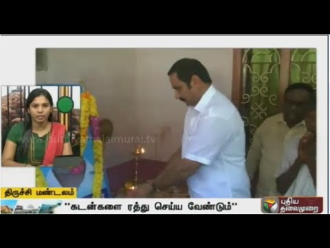 A-Compilation-of-Trichy-Zone-News-14-03-16-Puthiya-Thalaimurai-TV