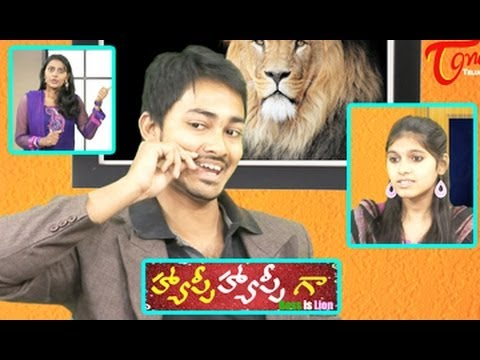 Happy Happy Ga || Boss Is Lion || Telugu Comedy Skits