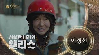 151126    36                                                Lee Jung Hyun  Of