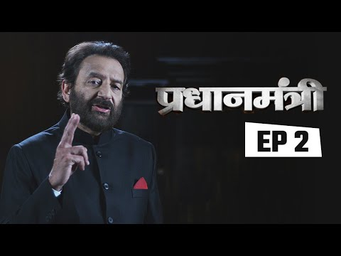 Pradhanmantri - Episode 2 - Story of Hyderabad & Junagarh | ABP News Hindi