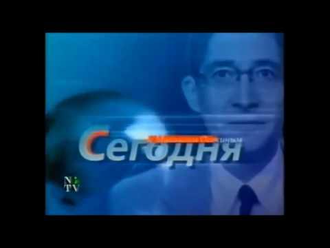 История заставок: Новости ТВ-6 и ТВС (перезалив) онлайн видео