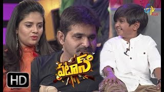 Video Patas | 2nd  March 2018 | Full Episode 702 | Jabardasth Chanti & Naresh | ETV Plus MP3, 3GP, MP4, WEBM, AVI, FLV Desember 2018