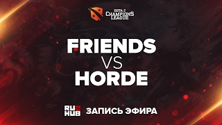 D2CL S10: Friends - Horde, game 1 [V1lat, CrystalMay]