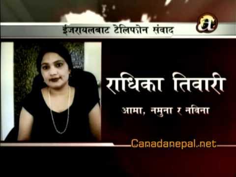 Namrata Shrestha Ko Puti