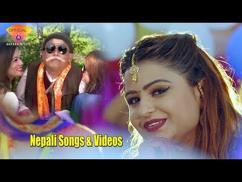 (New Nepali Song & Video 2018/2075 | Bishnu Majhi | Nepali teej song | Folk song | Lok dohori song - Duration: 25 minutes.)