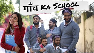 गाँव Ka School | School Life | We Are One