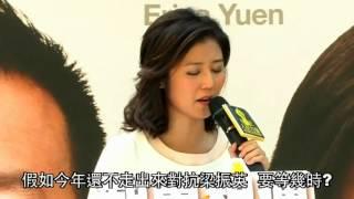 袁彌明 2012立法會 新界東 參選宣言