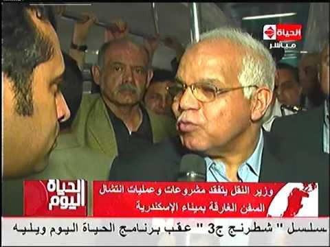 وزير النقل يتفقد مشروعات وعمليات انتشال السفن الغارقة بميناء الاسكندرية