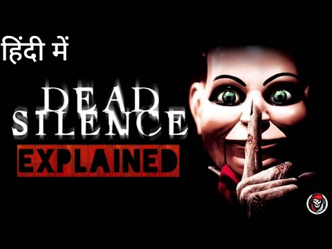 DEAD SILENCE (2007) Explained In Hindi   Ending Explained