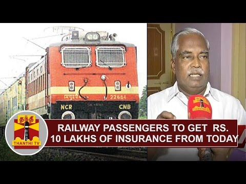 Railway-passengers-to-get-Rs-10-lakh-insurance-from-Today-Thanthi-TV