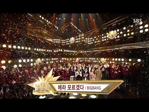 Video BIGBANG - '에라 모르겠다 (FXXK IT)' 0108 Inkigayo : NO.1 OF THE WEEK download in MP3, 3GP, MP4, WEBM, AVI, FLV January 2017