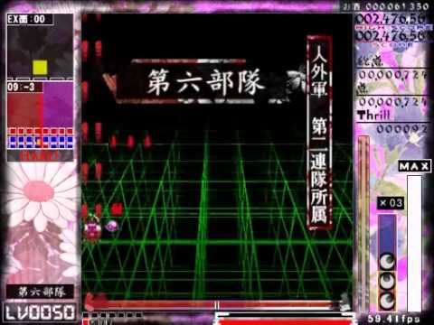 A Touhou PC-98 Extra+α with the Len'en 4 Engine ?!