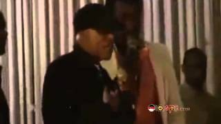 Ali Birra - Oromo Music