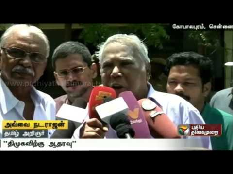 Tamil-organisations-announce-support-for-DMK