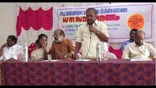 കോട്ടയം ജില്ല- ദുരിതാശ്വാസനിധിയിലേക്ക് ധനസമാഹരണം