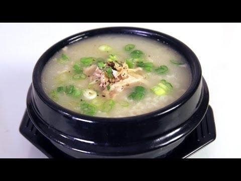 Korean Recipe: How to Make Chicken and Rice Porridge – Chicken Congee – Dakjuk – 닭죽
