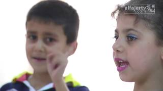 """حفل تخريج الفوج الحادي عشر- روضة الرحمن """" مخيم طولكرم """""""