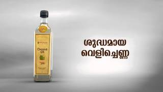 Elements Coconut Oil ad – Version 3