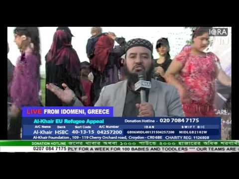 Mufti Abdul Muntaqim Speech in Idomeni 2 (видео)