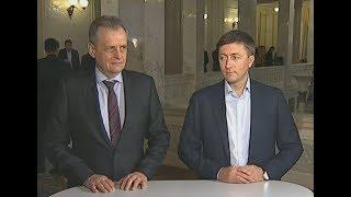 Інтерв'ю народних депутатів України Леоніда Козаченка та Сергія Лабазюка