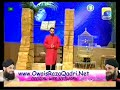 Seher Amir Liaquat Kay Sath By Owais RazaQadri in Geo TV - 30th July 2012 - Part 2