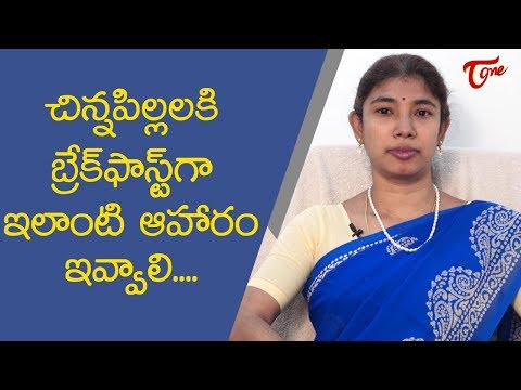 What Should Be Given As Breakfast For Kids ? | Dr Srilatha | TeluguOne
