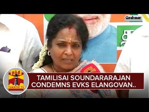 Tamilisai-Soundararajan-strongly-condemns-EVKS-Elangovan-Exclusive-Thanthi-TV