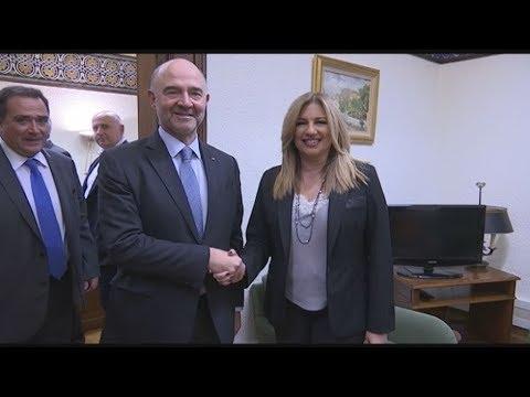 Συνάντηση της Φώφης Γεννηματά με τον επίτροπο Οικονομικών Πιερ Μοσκοβισί