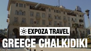 Chalkidiki Greece  city pictures gallery : Greece Chalkidiki Vacation Travel Video Guide • Great Destinations