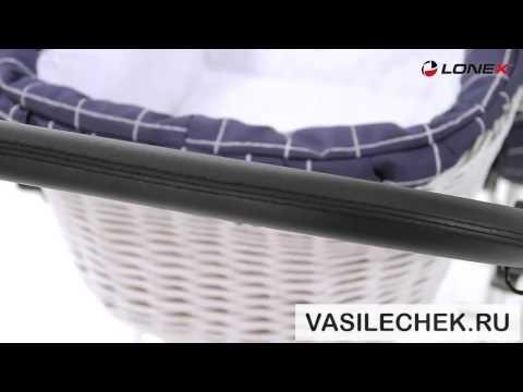 Lonex Classic Retro детская коляска на vasilechek.ru 2 в 1 и 3 в 1 видеообзор лонекс ретро len