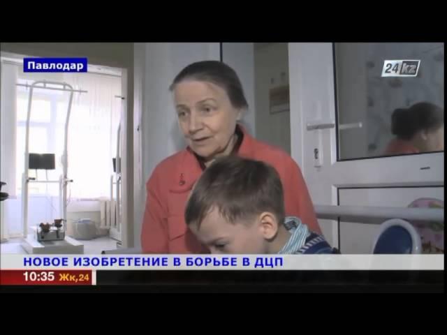 Врач из Павлодара разработал у ..