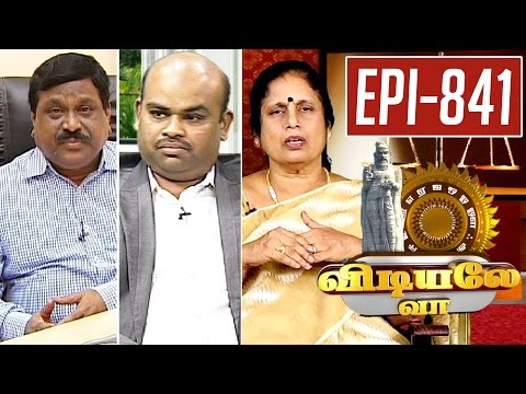 Vidiyale-Vaa-Epi-841-05-08-2016-Kalaignar-TV