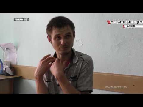 Житель Рівненщини за невдалу крадіжку відсидить 4 роки  [ВІДЕО]