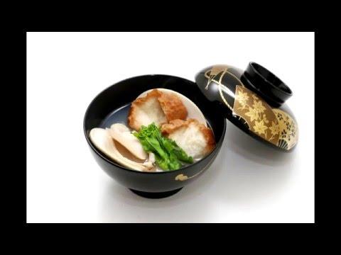 仙台麸と大ハマグリお吸い物