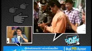 Play Ment 3 July 2013 - Thai TV Show